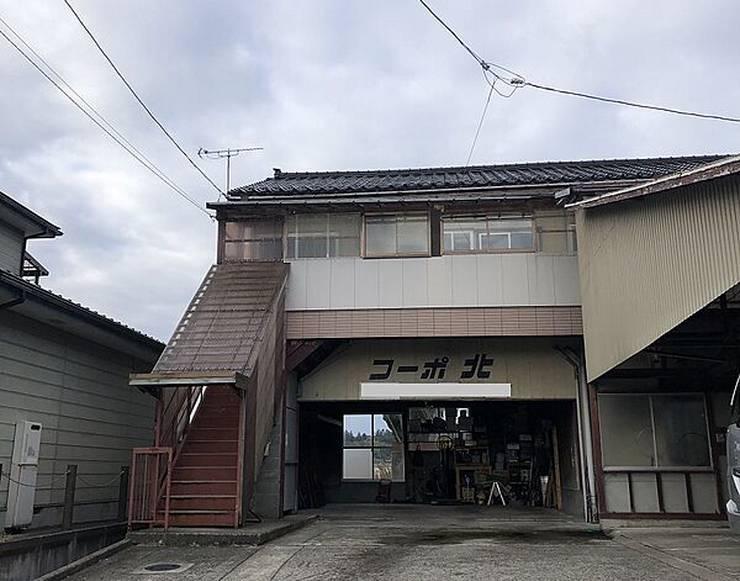萩田 換地